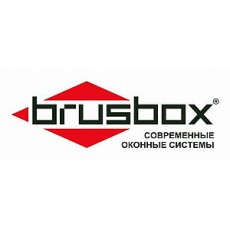 Оконный профиль BRUSBOX