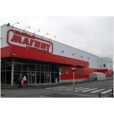 Гипермаркет Магнит в г. Белебей (Башкортостан)