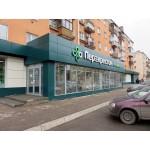 магазин ПЕРЕКРЁСТОК в г. Владмимир