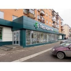 Строительство магазина ПЕРЕКРЁСТОК в г.Владимир